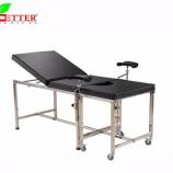 Gynaecological Examination Bed                          (Axiom – UK)