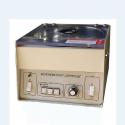 MICRO HEMATOCRIT CENTRIFUGE (Iron Shell)