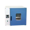 Hot Air Oven 25L                                          (Axiom – UK)