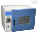 Hot Air Oven 30L                                     (Axiom – UK)